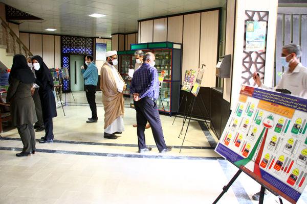 برگزاری نمایشگاه عکس عفاف و حجاب در سازمان جهادکشاورزی هرمزگان
