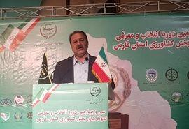 فارس طلایه دار امنیت غذایی کشور