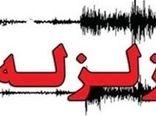 سیستان و بلوچستان لرزید/زمین لرزه خسارت مالی و جانی نداشته است