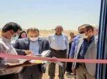 یک طرح آبیاری کم فشار در اردستان افتتاح شد