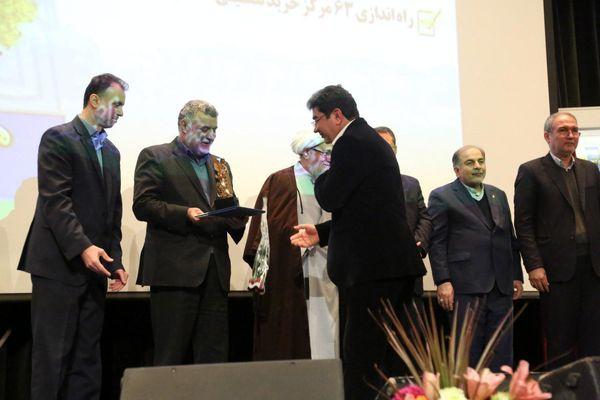 سی و دومین دوره انتخاب و معرفی نمونههای ملی بخش کشاورزی برگزار شد