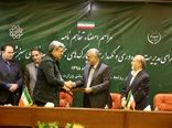 امضای تفاهنامهای برای حفاظت از پارکهای جنگلی و فضای سبز شهر تهران