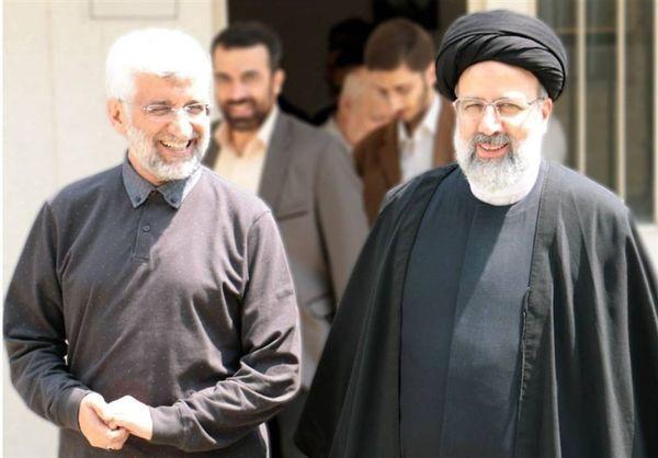جلسات انتخاباتی رئیسی در تهران