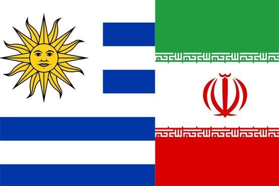 نشست اجلاس کمیسیون مشترک اقتصادی ایران و اروگوئه برگزار می شود