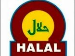 سومین نمایشگاه بین المللی محصولات پروتینی حلال و صنایع وابسته افتتاح شد