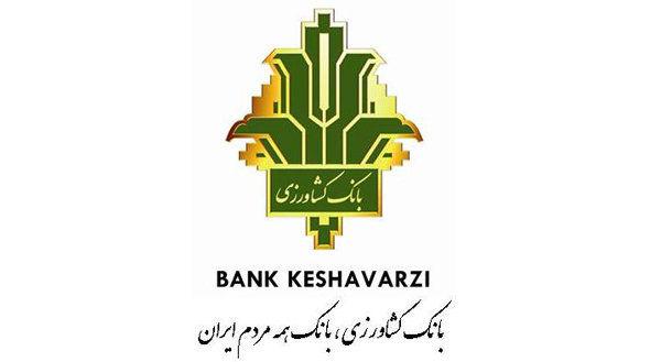اصلاح و پالایش اطلاعات مشتریان بانک کشاورزی