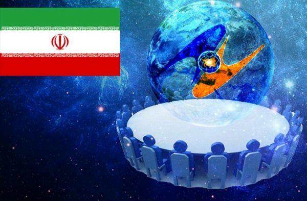چالش کیفیت پیشروی ایران