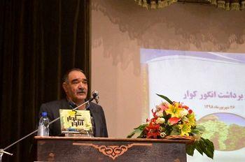 ایران، نمایشگاهی از پایه ها و ارقام انگور