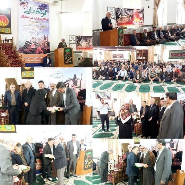 گردهمایی سنگر سازان بی سنگر استان گلستان برگزار شد