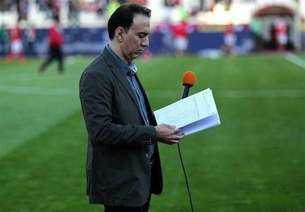 مزدک میرزایی، گزارشگر بازی فینال جام جهانی