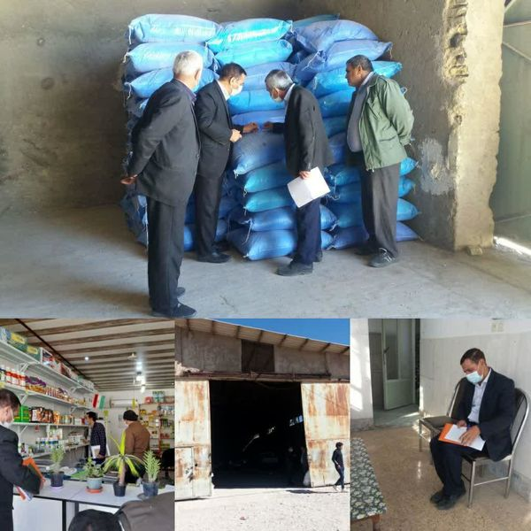 بازدید کمیته نظارت وبازرسی توزیع نهاده از شهرستان لردگان