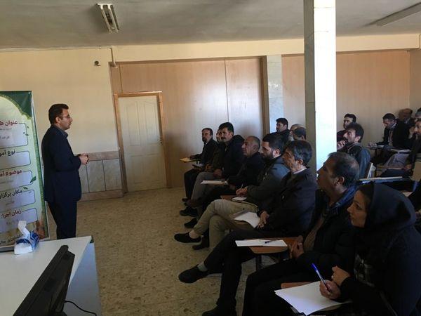 برگزاری دوره مهارتی احداث گلخانه ویژه متقاضیان احداث گلخانه و گلخانهداران شهرستان شهرکرد