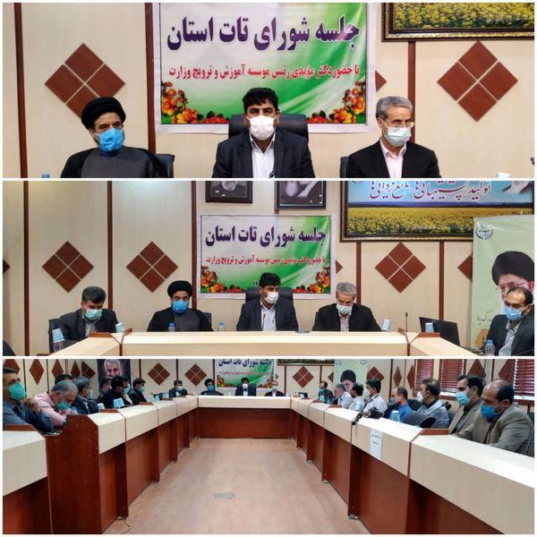 برگزاری جلسه شورای تحقیقات ، آموزش و ترویج کشاورزی (تات) در استان ایلام