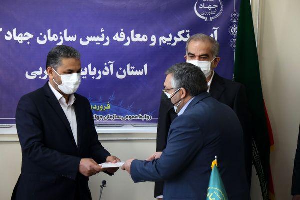 رئیس جدید سازمان جهاد کشاورزی آذربایجان غربی معرفی شد
