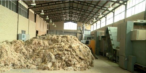 راه اندازی مدرنترین کارخانه تولید تاپس پشمی کشور در شهرکرد