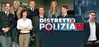 «گروه پلیس» امشب روی آنتن شبکه پنج