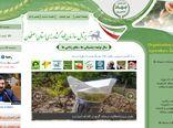 وبگاه سازمان جهاد کشاورزی جایگاه نخست استان اصفهان در ادارات دولتی