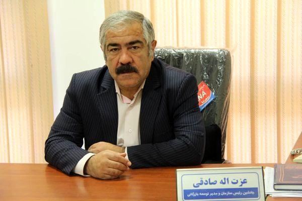 خرید حمایتی گوجهفرنگی از کشاورزان خوزستانی