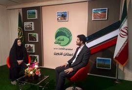 سومین برنامه استودیو کشاورز استان قزوین پخش شد