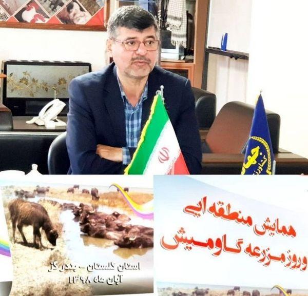 همایش منطقه ای و روز مزرعه گاومیش دام هزاره سوم در استان گلستان برگزار می شود