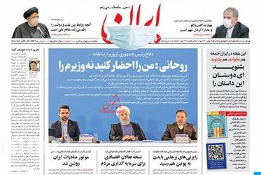 Iran_s - Copy