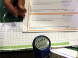 ارز زائران اربعین براساس قیمت روز ارائه میشود