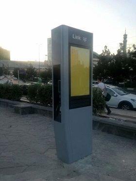 شهرداری تهران به شهروندان  اینترنت رایگان میدهد