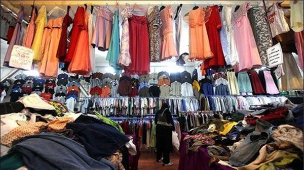 قاچاق پوشاک سوژه رادیو اقتصاد