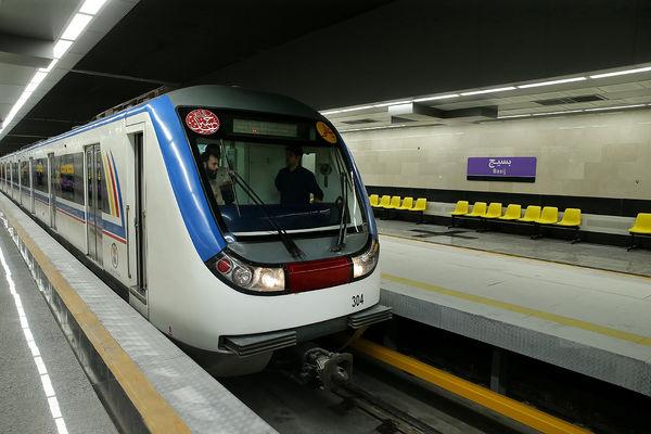 تغییر ساعت حرکت قطارهای مترو تهران