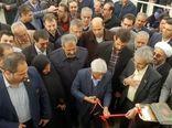 یک طرح صنایع غذایی و تبدیلی در شهرستان آبیک افتتاح و به بهره برداری رسید