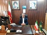 توسعه طرح کشت چغندر قند پاییزه در استان کرمانشاه
