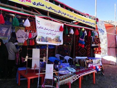 فعالیت 46 صندوق اعتبارات خرد زنان روستایی در مرودشت