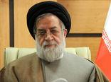 رییس بنیاد شهید به نمایندگی از رییسجمهور به خوزستان سفر میکند