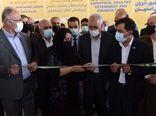نوزدهمین نمایشگاه بینالمللی دام و طیور در اصفهان افتتاح شد