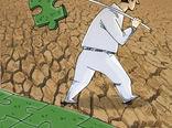 روز جهانی خاک -کارتون فیروزه مظفری