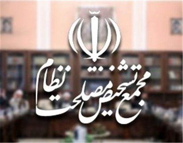 احکام اعضای مجمع تشخیص صادر شد/ شاهرودی، رئیس مجمع تشخیص مصلحت نظام