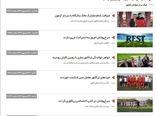 بیخبری سایت باشگاه تراکتور از رفتن توشاک