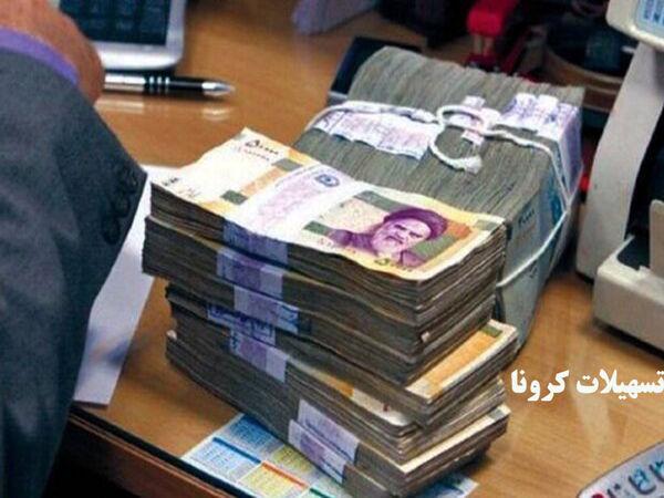 پنج میلیارد تومان تسهیلات کرونایی در بخش کشاورزی زنجان پرداخت شد