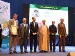 تجلیل  از دکتر جهانبازی بهعنوان رئیس برتر مراکز تحقیقات و آموزش کشاورزی و منابع طبیعی کشور
