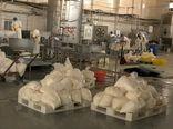 استان مرکزی پیشرو در صنایع تبدیلی کشاورزی