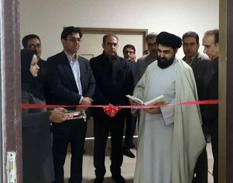 مرکز تحقیقات بیماریهای مشترک انسان و دام در دانشگاه علوم پزشکی ایلام افتتاح شد