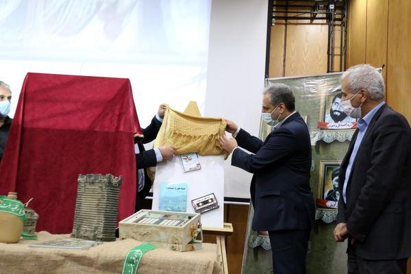 مراسم  بزرگداشت ایثارگران شاغل و بازنشسته وزارت جهاد کشاورزی برگزار شد