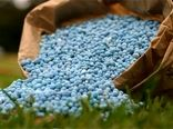 آمادگی صنایع مس برای تأمین کود فسفاته مورد نیاز کشاورزان/هماهنگی برای ساماندهی موضوع ثبت سفارش نهادههای دامی
