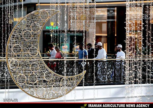 عید فطر در امارات