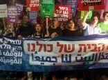 احتمال انتخابات زودهنگام در انتظار کابینه نتانیاهو