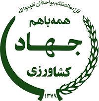 بازدید مقامات وزارت از بخش کشاورزی خراسان رضوی