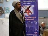 برگزاری بیست و هشتمین دوره مسابقات سراسری قرآن روستائیان و عشایر استان مرکزی