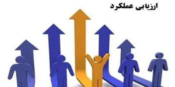 قدردانی معاونت توسعه مدیریت و منابع وزارت جهادکشاورزی