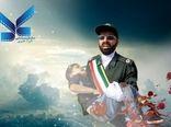 بیانیه سازمان سینمایی حوزه هنری در پی حمله کور تروریستی اهواز