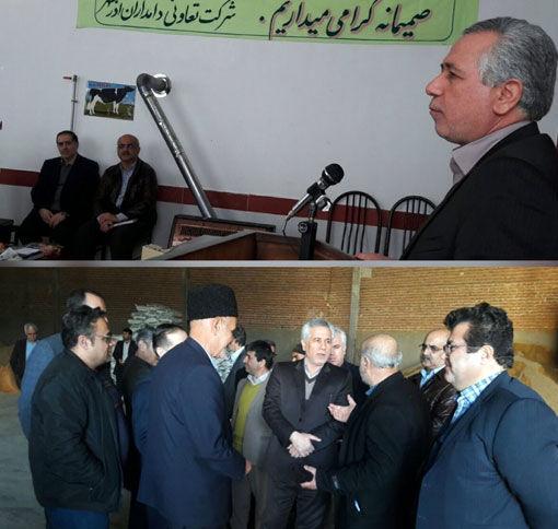 برگزاری اولین جلسه دوره ای مدیران عامل شرکتهای تعاونی کشاورزی دامداران سه شهرستان